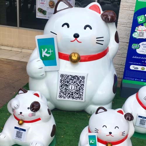 kbank-cashless-society-qr-payment-cat-beep-ptt-station-kplus-drama-down