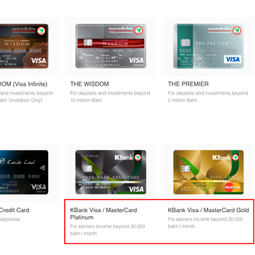 kbank-credit-card-list-freelance-fixed-deposit-visa-platinum-wisdom-premier-signature-infinite