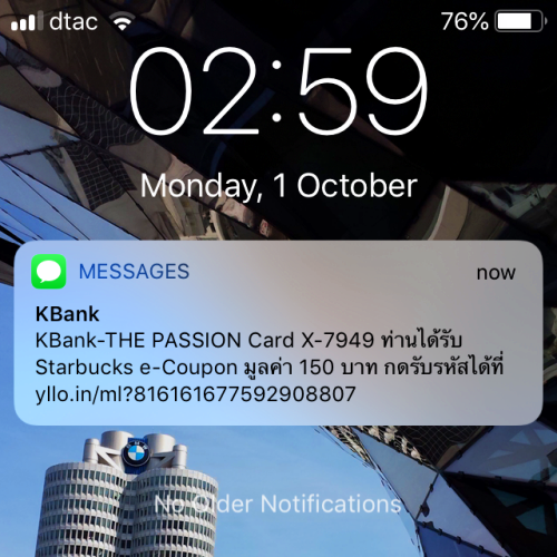 kbank-the-passion-review-starbucks-ecoupon-sms-iphone-wallpaper-bmw-welt-museum-visa-signature