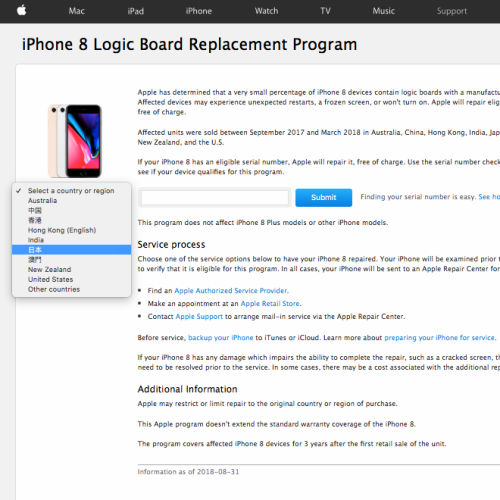iphone-8-plus-logic-board-problem-solved-restart-freeze-replacement-programme-free-apple