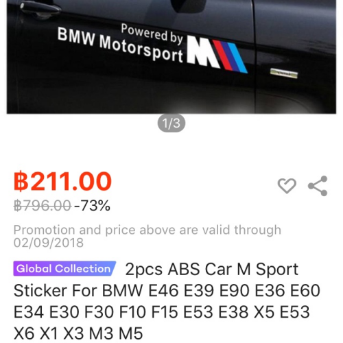 lazada-thai-review-how-to-free-order-ship-china-mainland-bmw-m-sticker-bike