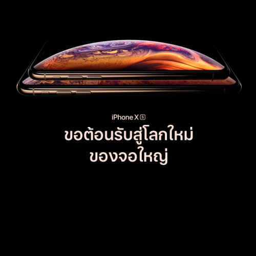 official-apple-store-thailand-retail-iphone-xs-max-xr-price-spec-review-iconsiam