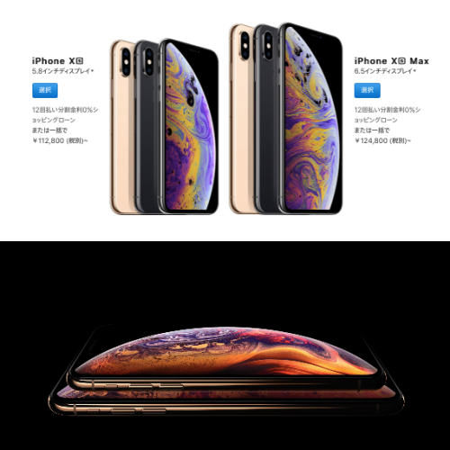 review-cheapest-iphone-xs-max-xr-plus-japan-online-apple-store-how-to-buy-thai
