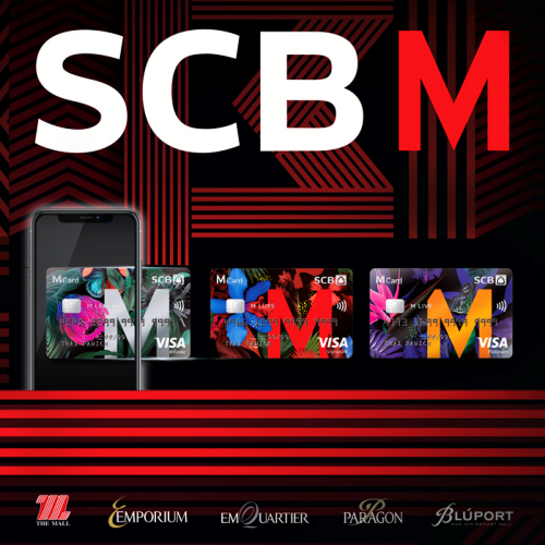 scb-m-live-luxe-legend-apply-review-salary-freelance-the-mall-vs-onesiam-kbank