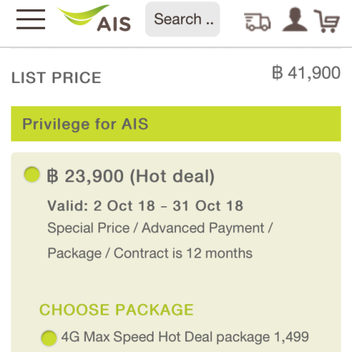 ais-failed-sale-iphone-xs-max-xr-hot-deal-22900-23900-cheapest-thai-contract