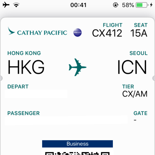 apple-pay-wallet-boarding-pass-how-to-add-business-class-review-cathay-pacific-korea-hk