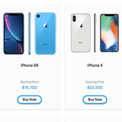 failed-sale-iphone-xs-max-xr-dtac-vs-ais-22500-thb-mnp-compare-64gb-256gb