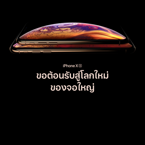 official-apple-store-retail-thailand-price-iphone-xs-max-vs-review-preorder-iconsiam-location-onesiam