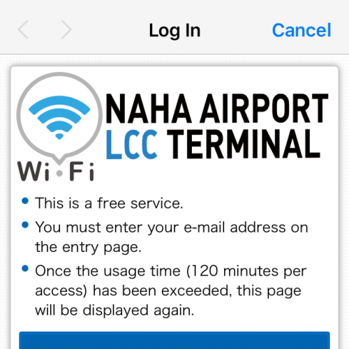 peach-airlines-review-japan-okinawa-lcc-free-wifi-internet