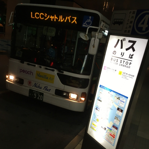 peach-airlines-review-japan-okinawa-lcc-terminal-naha-shuttle-busstop