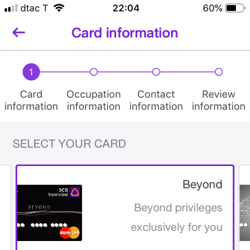 scb-easy-app-how-to-apply-creditcard-loan-m-luxe-car-beyond-review