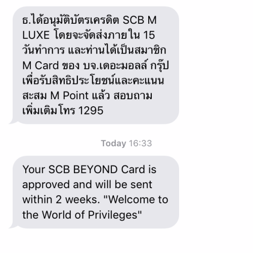 scb-easy-eapp-review-apply-new-credit-card-beyond-platinum-m-luxe-sms-benefit