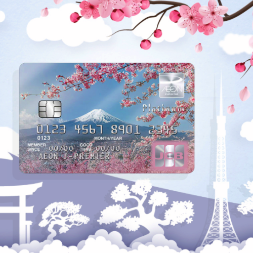 aeon-j-premier-jcb-platinum-credit-card-free-japan-lounge-review-salary-best-sompo-insurance