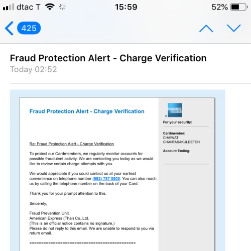 fraud-protection-alert-phish-scam-email-amex-thai-hacked-rop-credit-card