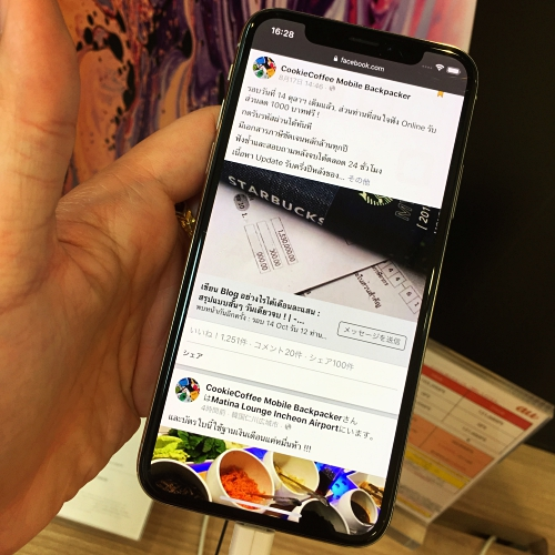 iphone-xs-max-xr-review-handson-japan-ios12-how-to-be-blogger-sponsor