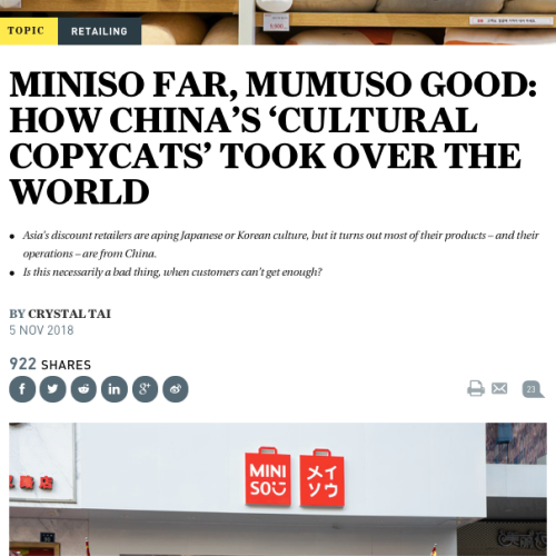 miniso-japan-fake-copycat-review-china-drama-news-mumuso-korea