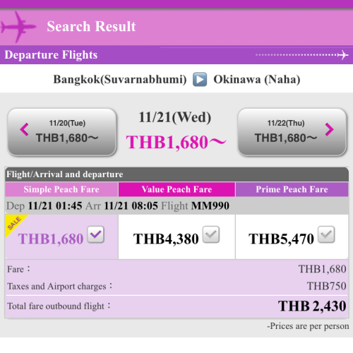 peach-airlines-okinawa-sale-1680-baht-japan-nov-2018-promotion-review-delay