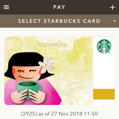 starbucks-card-thailand-only-girl-emerald-temple-buddha-first-new-logo-app-pay