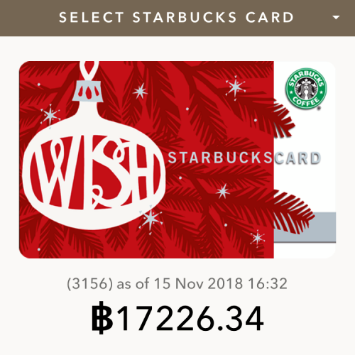 starbucks-thailand-2019-planner-free-review-how-to-jeans-denim-moleskine-card-app-old-logo