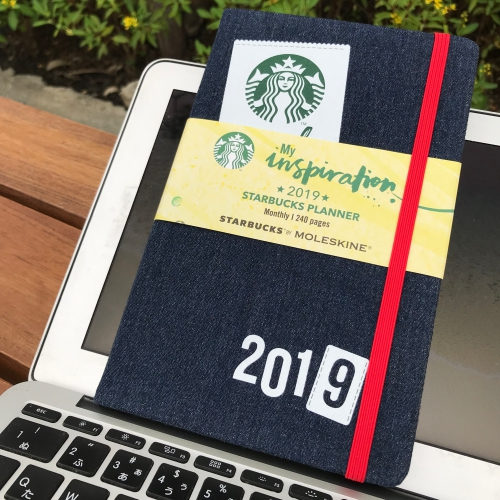 starbucks-thailand-2019-planner-free-review-macbook-japan-go-digital-online-course-seminar
