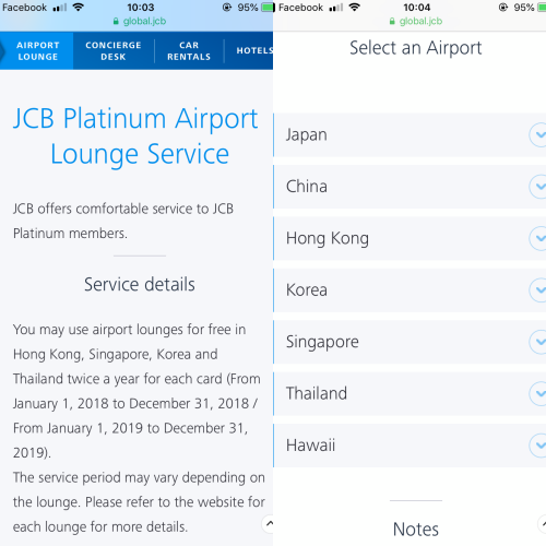 free-airport-lounge-list-country-thai-singapore-japan-korea-hk-china-jcb-2019-credit-card-platinum