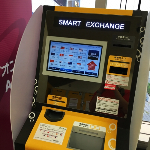 smart-exchanger-money-free-review-kiosk-vending-cashless-society-japan-thai-yen