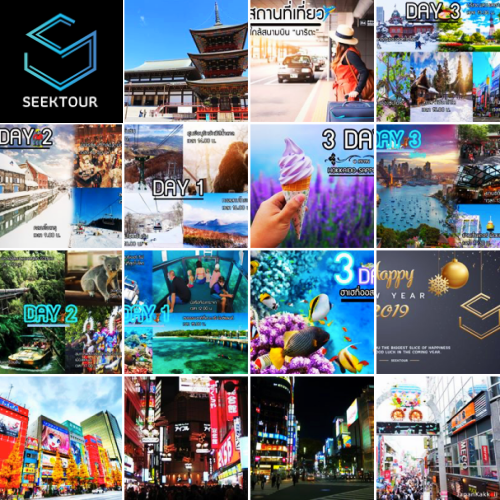 2019-seektour-review-free-gift-voucher-promocode-startup-ais-package-best-tour-price-compare