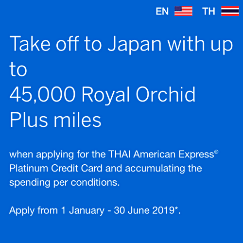 best-2019-credit-card-mileage-amex-rop-thai-airways-american-express-free-45000-apply-review-japan