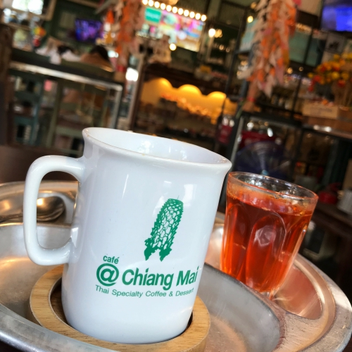 cafe-at-chiangmai-review-ministry-of-blend-maps-menu-thai-best-coffee-black-americano