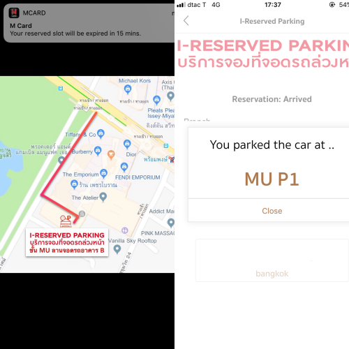 i-reserved-parking-review-the-mall-emporium-emquartier-scb-m-luxe-legend-easy-app-maps
