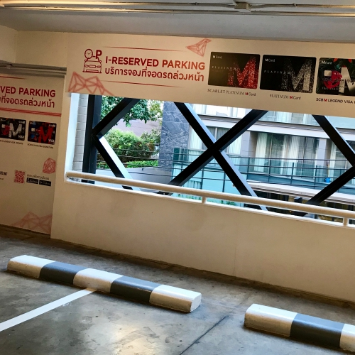 i-reserved-parking-review-the-mall-emporium-emquartier-scb-m-luxe-legend-platinum-scarlet