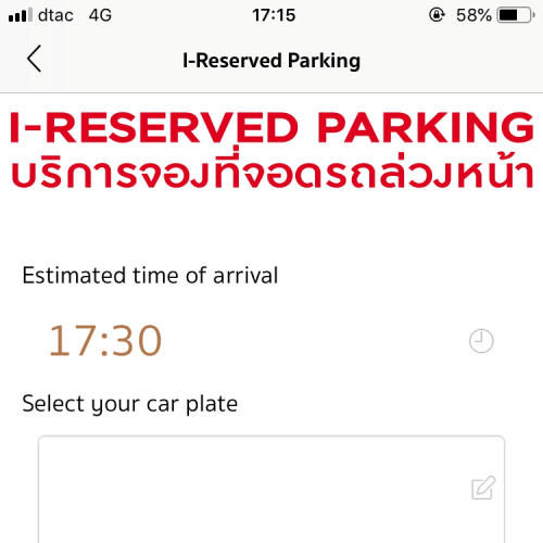 ireserved-parking-review-the-mall-emporium-emquartier-scb-m-luxe-legend-easy-app-credit-card