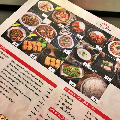 jinlong-house-fastfood-chinese-review-menu-101-third-place-piyarom-whizdom-rice