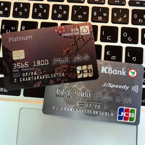 best-jcb-credit-card-thailand-macbook-japan-scb-vs-kbank-2019-benefit-free-airport-lounge