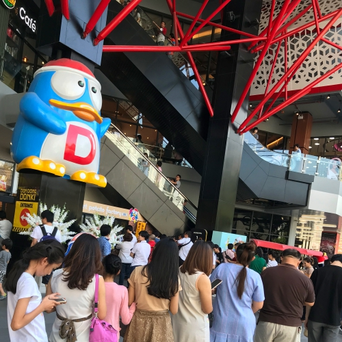 don-donki-hote-mall-thonglor-review-maps-menu-shop-list-penguin-japan-thai24-hours-duty-free