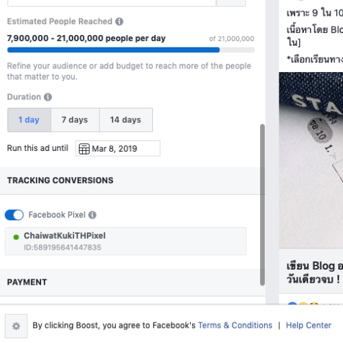 how-to-facebook-advert-boost-post-create-target-exclude-narrow-custom-lookalike-audience-blogger