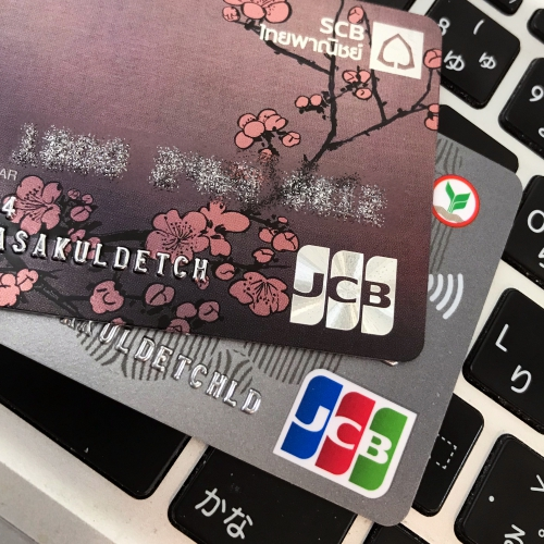 jcb-platinum-thailand-review-compare-best-kbank-vs-scb-macbook-japan-sakura-lounge-free
