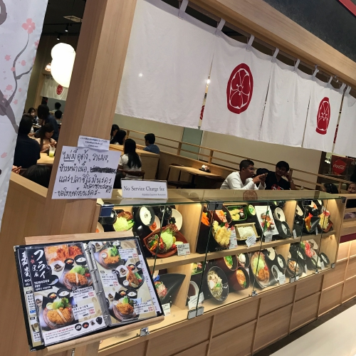 menu-food-donki-hote-mall-thonglor-review-queue-open-shop-imported-japan-24-hours
