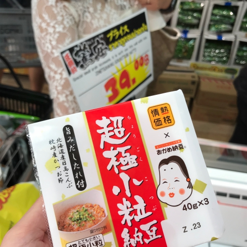 sale-nattou-donki-hote-mall-thonglor-review-queue-open-shop-imported-japan-24-hours