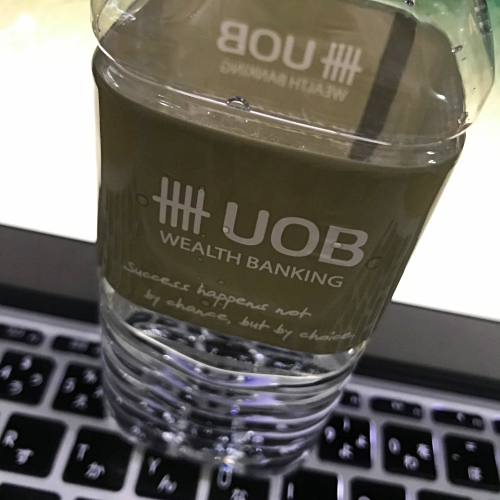 uob-wealth-banking-private-fund-water-lounge-free-credit-card-japan-macbook-review-epayment
