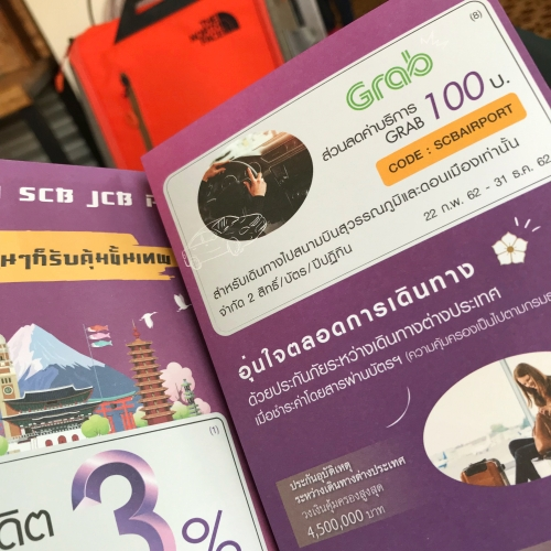 grabcar-taxi-free-promocode-airport-jcb-best-credit-card-north-face-limousine