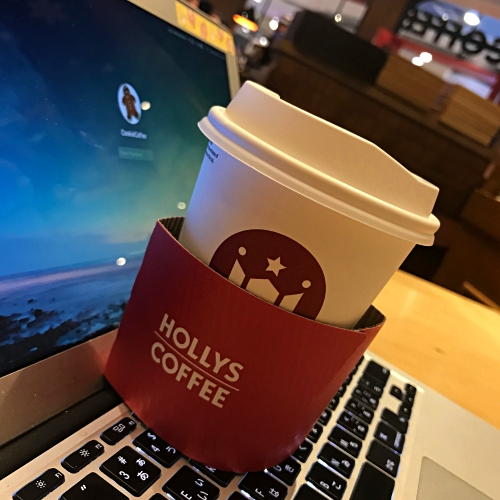 korea-hollys-coffee-menu-review-macbook-japan-keyboard-cafe-cup-takeaway-login-gingerbread