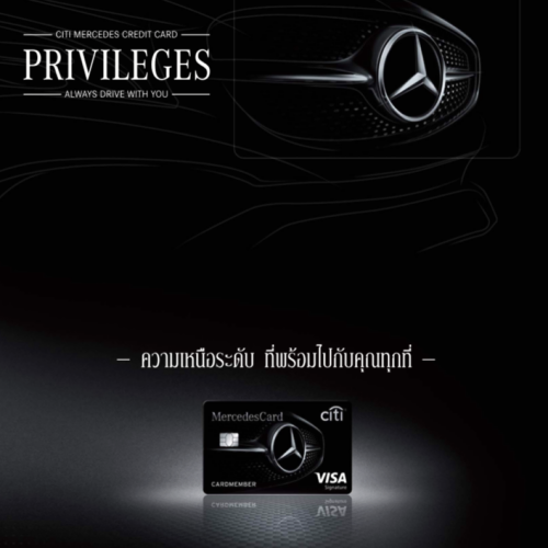 mercedes-card-benz-thailand-credit-2019-review-salary-vs-kbank-citi-freelance-benefit