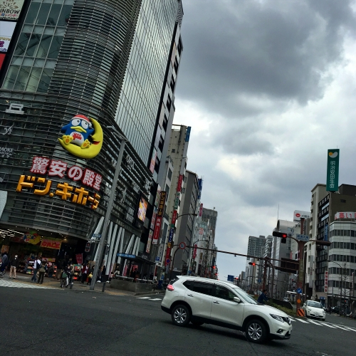 cloudy-sky-nagoya-japan-zebra-cross-intersection-donki-hote-mall-nissan-car-redlight