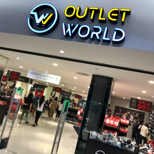 outlet-world-review-paradise-park-sale-asics-nike-reebok-shoe-shirt-sport-maps-tokyu