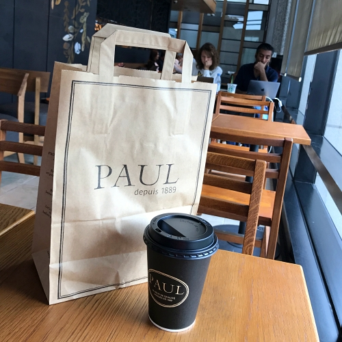 paul-depuis-thai-review-free-coffee-takeaway-cup-bakery-vs-starbucks-kbank-passion-couple