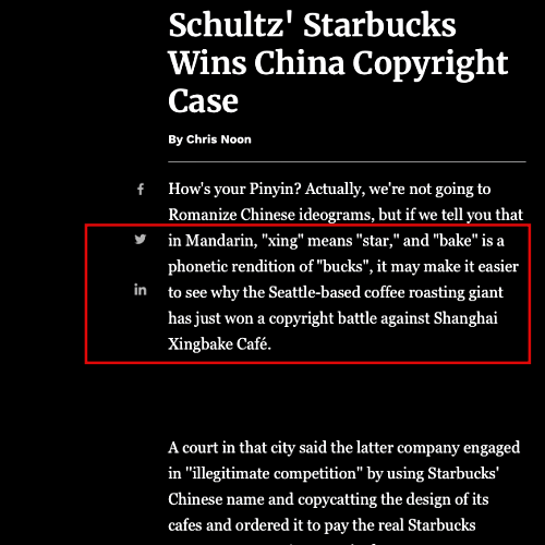 301-chinese-language-handbook-review-best-conversation-hsk-2563-2020-starbucks-xing-bake-lawsuit