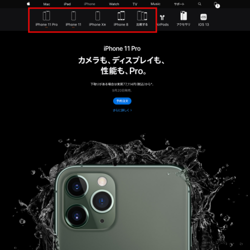 iphone-11-pro-max-2019-update-cheapest-price-review-japan-apple-store-tax-vat-refund-how-to-buy-sim-free-unlocked
