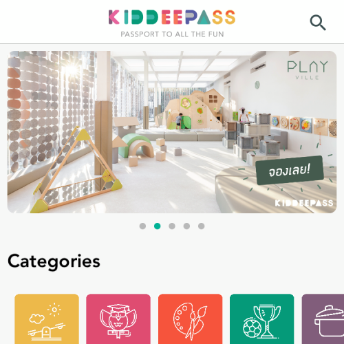 kiddeepass-pantip-promocode-free-review-school-playville-sukhumvit-startup