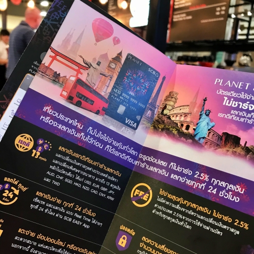 scb-planet-travel-debit-card-review-vs-kbank-journey-ktb-citi-tmb-all-free-superrich-exchange-rate